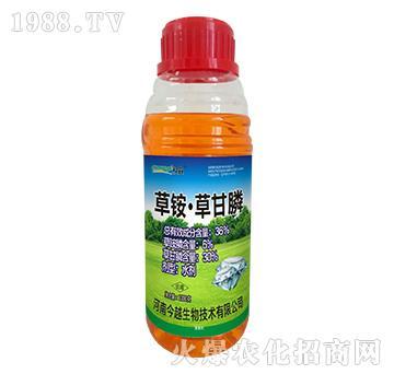 36%草胺・草甘膦-权宜-今越生物