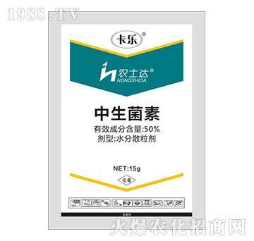 50%中生菌素-卡乐-农士达