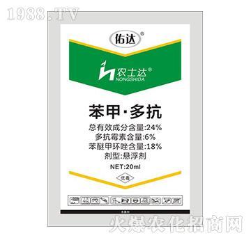 24%苯甲・多抗-佑达-农士达
