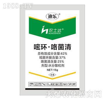 62%嘧环・咯菌清-迪乐-农士达