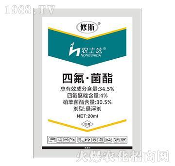 34.5%四氟·菌酯-修斯-農士達