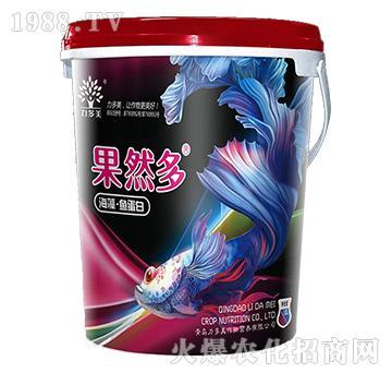 海藻・鱼蛋白(红)-果然多-力多美