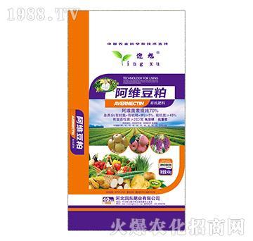 阿维豆粕有机肥-润东肥业