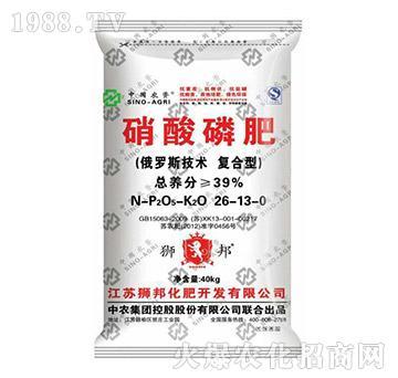 硝酸磷肥(复合型)26-13-0-狮邦