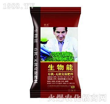 有机-无机复混肥料15-5-10-生物能-狮邦