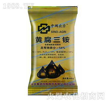 黄腐三铵-中农肥业
