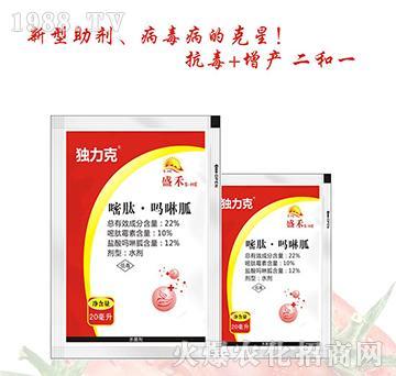 22%嘧肽・吗啉胍-独力克-盛禾作物