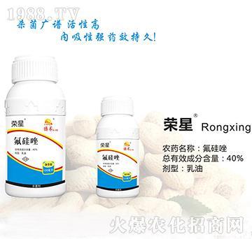 40%氟硅唑-荣星-盛禾作物