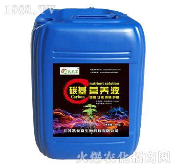 碳基营养液-凯长富