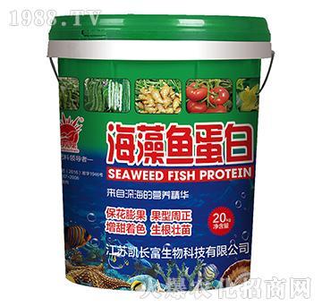 海藻鱼蛋白-凯长富