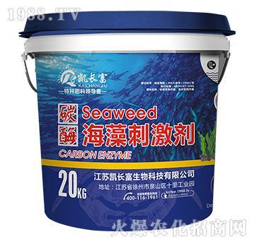 碳酶海藻刺激剂-凯长富