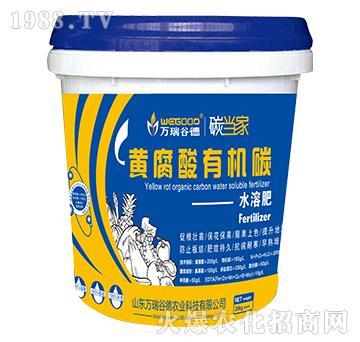 �S腐酸有�C碳水溶肥-碳��家-�f瑞谷德