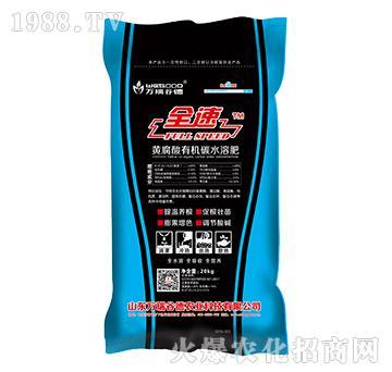 20kg黄腐酸有机碳水溶肥-全速-万瑞谷德