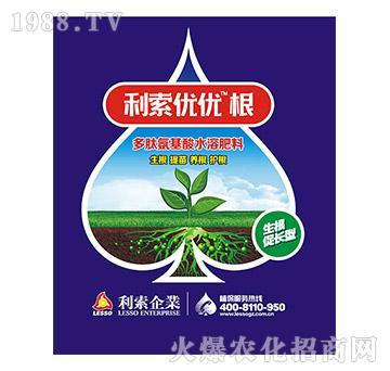 多肽氨基酸水溶肥料-利