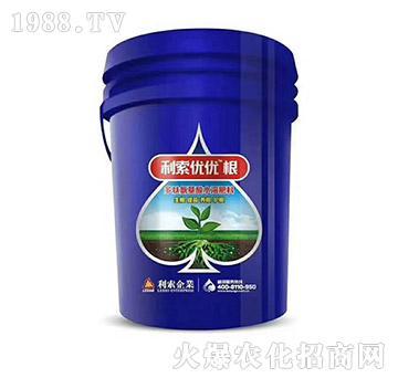 多肽氨基酸水溶肥料(蓝)-利索优优根-利索