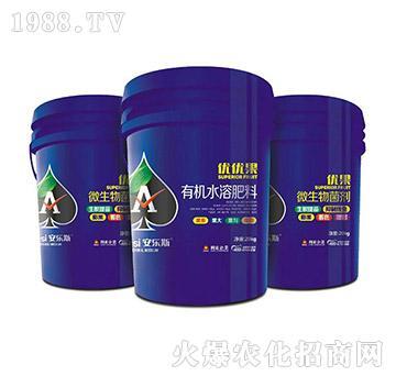 有机水溶肥料-优优果-利索