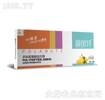 芒果需配-多肽氨基酸益