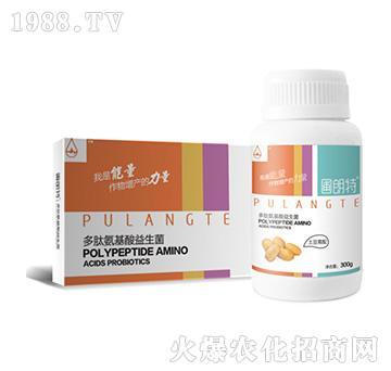块根茎需配-多肽氨基酸