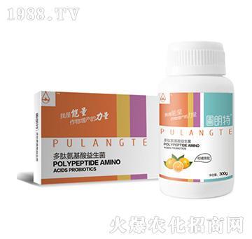柑橘需配-多肽氨基酸益