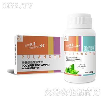 广谱通用-多肽氨基酸益