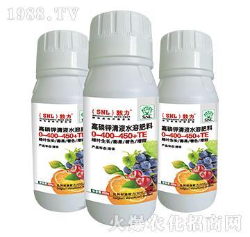 高磷钾清液水溶肥料0-400-450+TE-施耐力