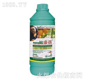 黄金桔专用高浓缩调节剂