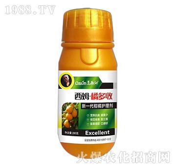 新一代柑橘护理剂-西姆