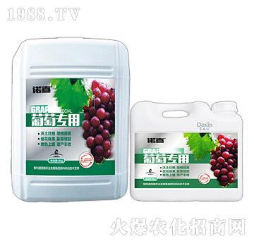 葡萄专用冲施肥-诺喜-
