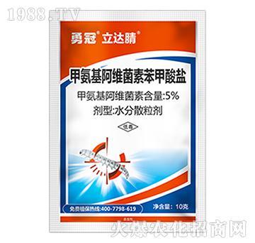 10克甲氨基阿维菌素苯甲酸盐-立达腈-勇冠乔迪