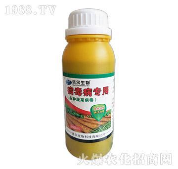 蔬菜病毒病专用-诺尔生物