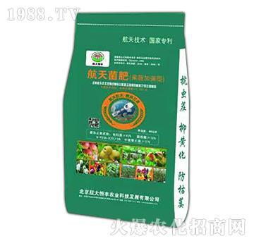 果蔬加强型航天菌肥(袋)-航大恒丰