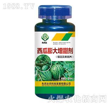 西瓜膨大增甜剂-先农达