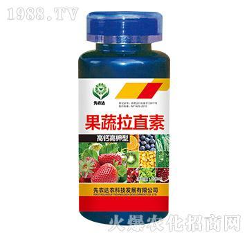 果蔬拉直素-先农达