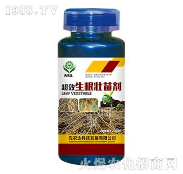 超效生根壮苗剂-先农达