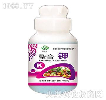 螯合钾-先农达