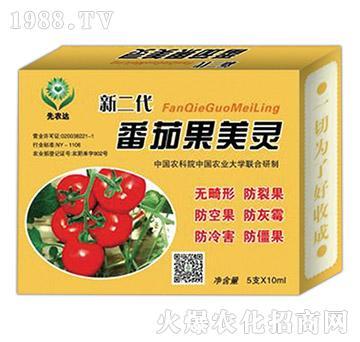 第二代番茄果美灵-先农