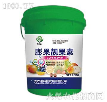 高钙高钾型膨果靓果素-先农达
