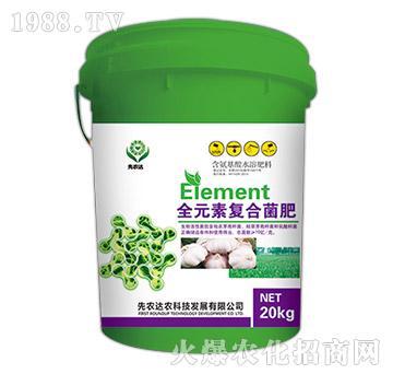 全元素复合菌肥-先农达