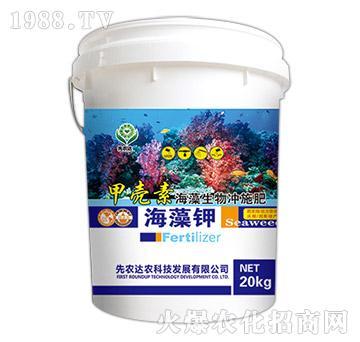 海藻生物冲施肥-甲壳素海藻钾-先农达