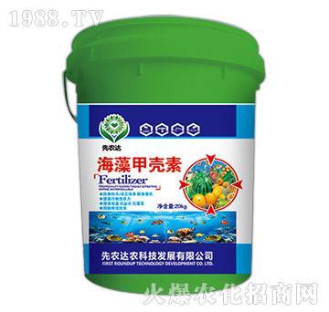 海藻甲壳素-先农达
