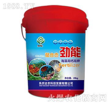 螯合态海藻高钙高钾肥-劲能-先农达