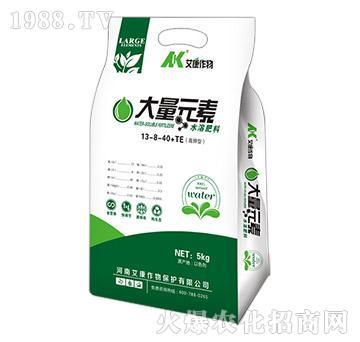 高钾型大量元素水溶肥13-8-40+TE-艾康作物