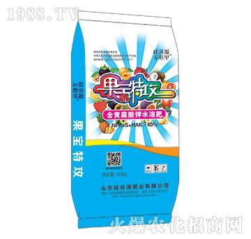 含黄腐酸钾水溶肥-果宝特攻-硅谷源