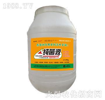 纯菌液(黄)-硅谷源