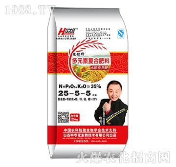 水稻专用多元素复合肥料