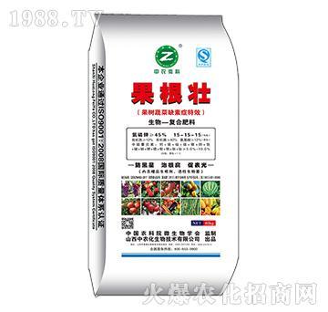 生物复合肥料15-15