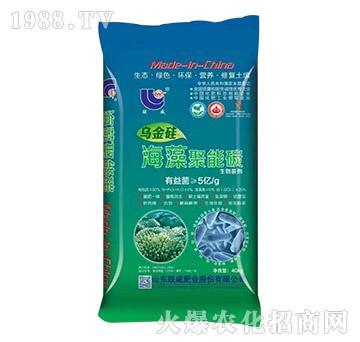 海藻聚能碳生物菌剂-乌金硅-联威