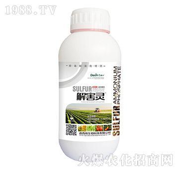 微生物菌剂-解害灵-道
