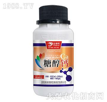 糖醇鈣-安得泰