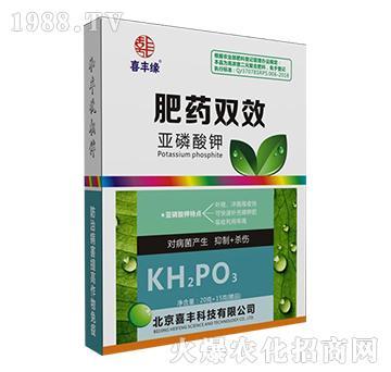 亚磷酸钾肥药双效-喜丰